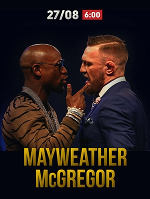 Mayweather vs Mcgregor. Watch boxing bout live stream at OlyBet Sports Bar.