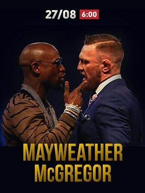 Mayweather vs Mcgregor! Смотрите прямую трансляцию в OlyBet Sports Bar